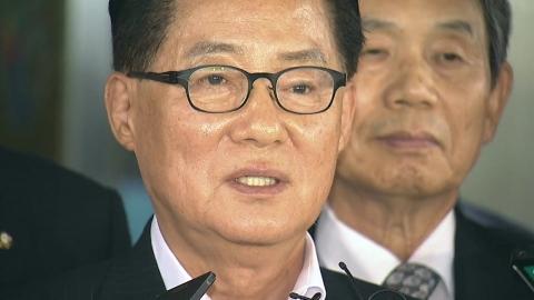 '금품수수' 혐의 박지원 원내대표 파기환송심 무죄