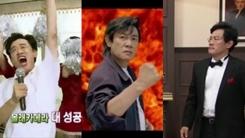 이경규 'SNL' 상반기 마지막 장식…역대급 '개판' 오프닝