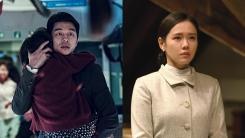 """[★한컷] """"'암살·베테랑'만 같아라""""…올여름 개봉 한국영화"""
