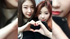 '다이아' 정채연·기희현, 저소득층 위한 생리대 기부