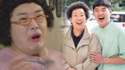 '호박고구마' 권혁수, 디마프에서 나문희 만난다