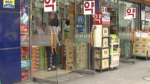'약국 앞 의약품 자판기' 설치 추진…의료단체 반발
