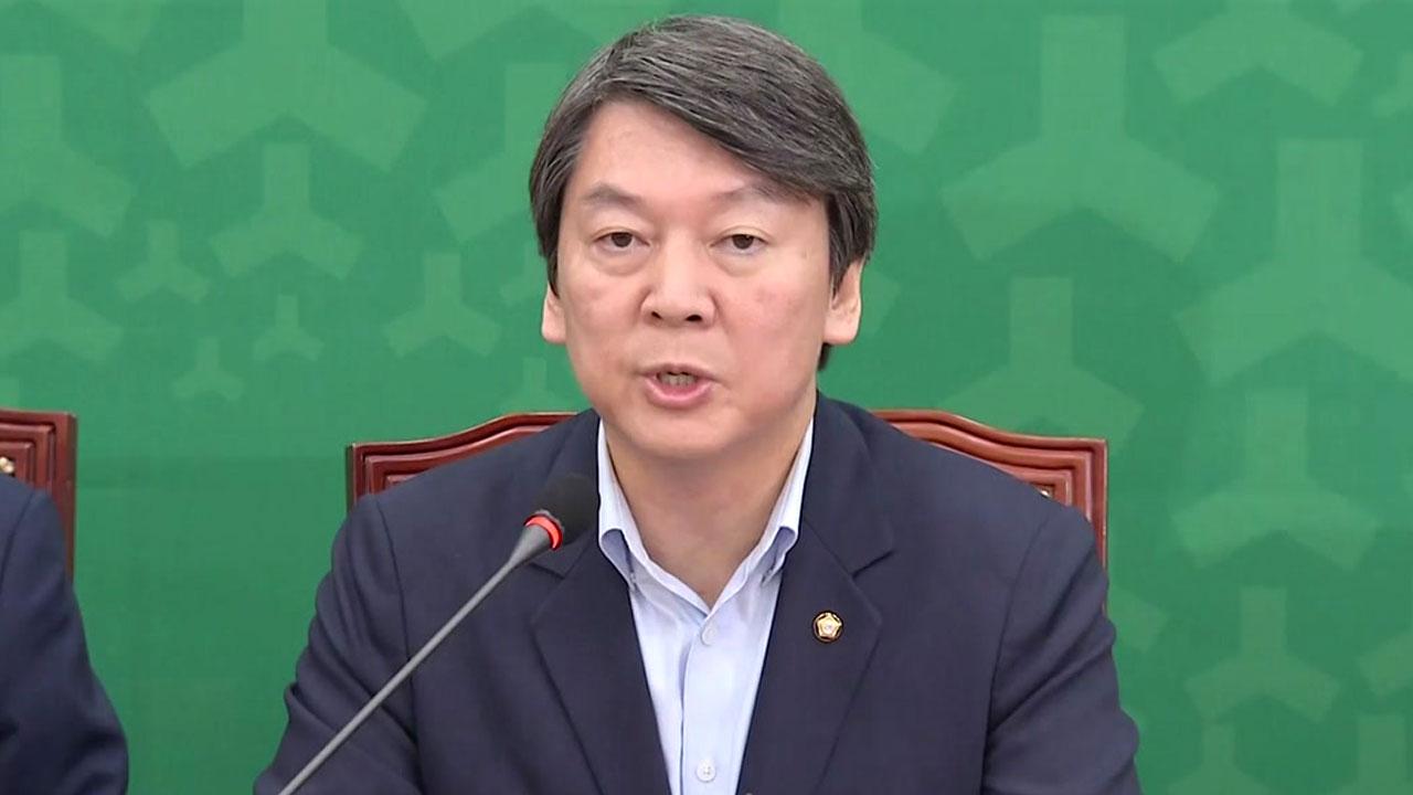 """""""안철수, 대표직 사퇴 결심""""…오늘 최고위서 공식 논의"""