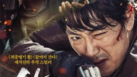 '사냥', 실시간 예매율 1위…흥행 돌풍 예고