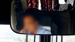 [영상] 승객 목숨 담보로 '버스기사는 통화 중입니다'