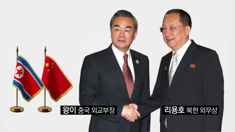 """""""외교는 움직이는 거야""""…중국, 밀당의 역사"""