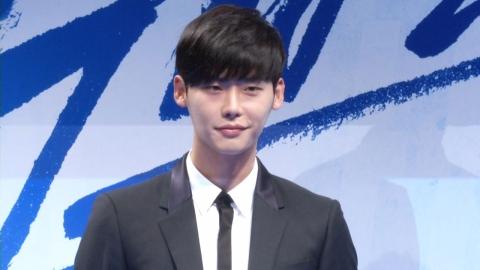 배우 이종석 인감·계약서 위조…항소심도 실형