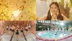오마이걸, 파이널 티저 영상 공개…썸머 요정 변신
