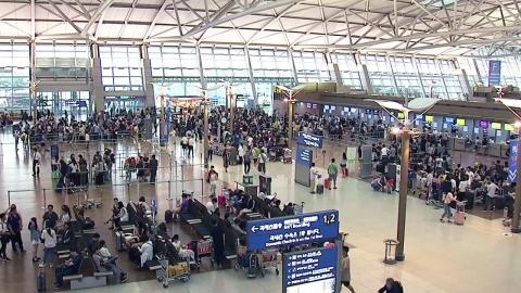 해외 패키지여행 상품 피해…어떻게 대처하나?