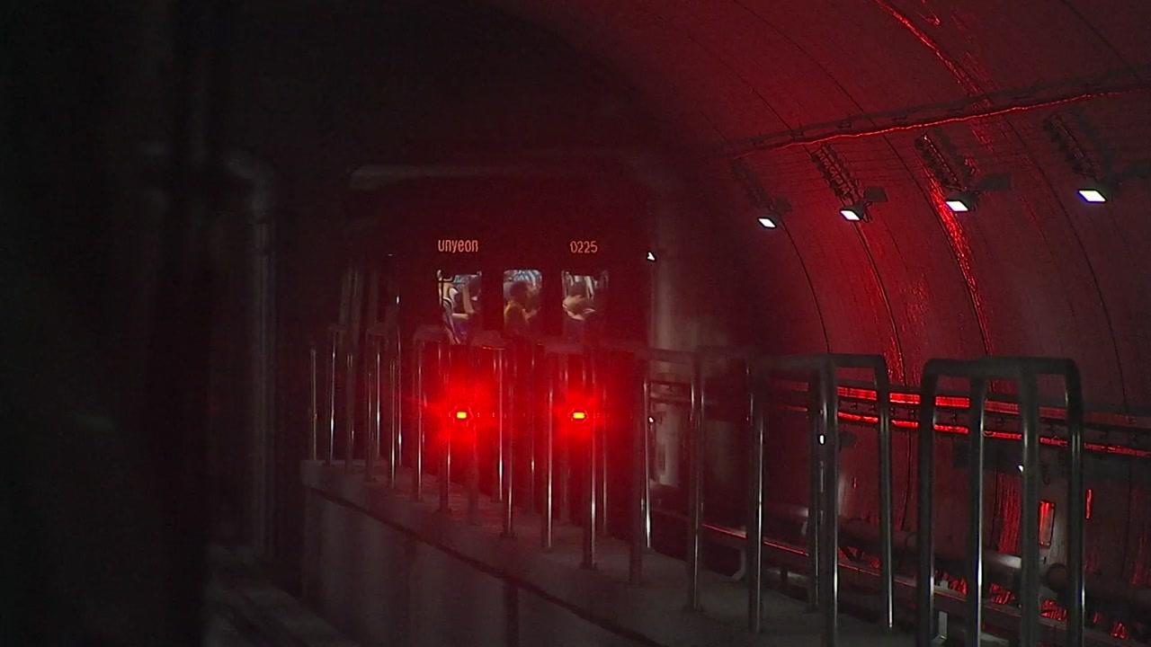 '무인' 인천 2호선 고장·후진…개통 첫날부터 삐걱