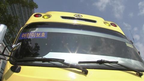 4살 어린이 폭염 속 차에 갇혀 의식 불명