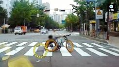 [블박TV] 신호 바뀌고도 차가 출발하지 않은 이유