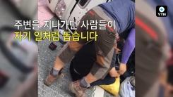 [블박TV] 뒤집힌 대형 트럭에서 운전자 구조한 시민들