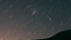 12일 밤 하늘에서 별똥별 비가 떨어진다