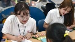 [좋은뉴스] 암환자 완쾌 희망 담은 학생들의 재능기부