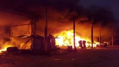 비닐하우스 보온덮개 공장 불...1억 5천만 원 피해