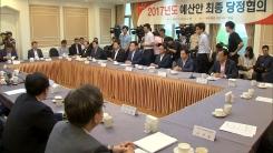 새해 中 불법 어업 방지 예산 100억 원으로 증액