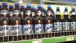 '독과점' 맥주 시장 개선안 다음 주 발표
