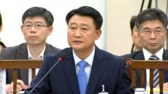 [속보] 박근혜 대통령, 이철성 후보자 경찰청장 임명