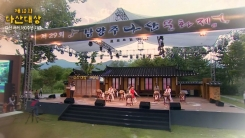 '제10회 다산대상 시상식' 9월 3일 다산유적지서 개최