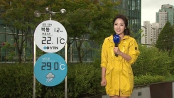 [날씨] 단비에 폭염 물러나...서울 낮 29℃