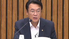 """與 정진석 """"사드 배치, 가장 강력한 방패"""""""