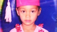 '마약과의 전쟁' 필리핀에서 5살 여아 피살