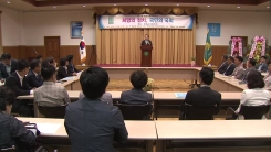 [대전·대덕] 대전발전연구원, '대전정책 엑스포 2016' 개최