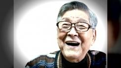 [영상] 구봉서, 한국 희극인의 큰 별이 지다