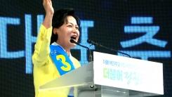 더민주 대표 5선 추미애...TK 출신 첫 여성 당수