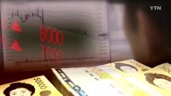 증권사 임원이 주가조작 가담...49억 원 '꿀꺽'