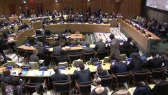 오늘 차기 유엔 사무총장 세 번째 투표...유력 후보는?