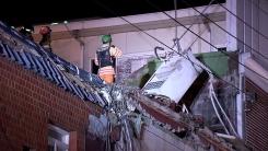 경남 진주 44년 된 건물 붕괴...2명 사망·1명 극적 생존