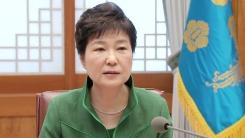 """박근혜 대통령 """"北 어떤 도발에도 정권 자멸 이어지도록 응징"""""""