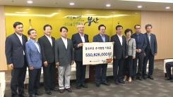 [부산] 부산은행·경남은행 취약계층에 전통시장 상품권 지원