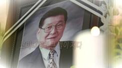 구봉서, 송해 추도사 속 발인 예식