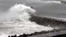 태풍 라이언록 일본 상륙…강풍 동반해 피해 우려