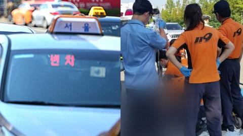 심장마비 택시기사 두고 떠난 승객들 처벌 가능한가?