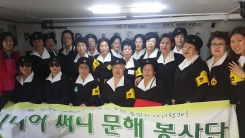 [좋은뉴스] 한글 깨친 노인들, '한글 교사'로 봉사