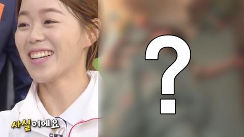 양궁 금메달리스트 장혜진 선수의 특별한 잠버릇