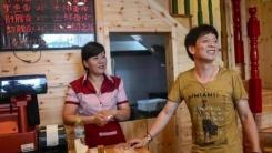 [좋은뉴스] 中 '착한 국숫집' 응원하는 한국 청소년들
