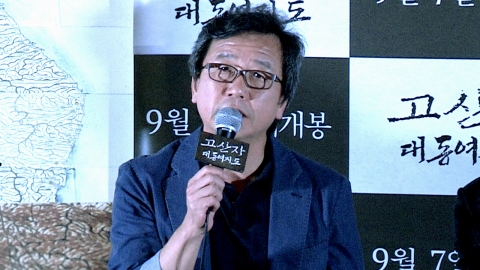 """강우석 감독 """"금강산 촬영 실패?…北 미사일 때문"""""""