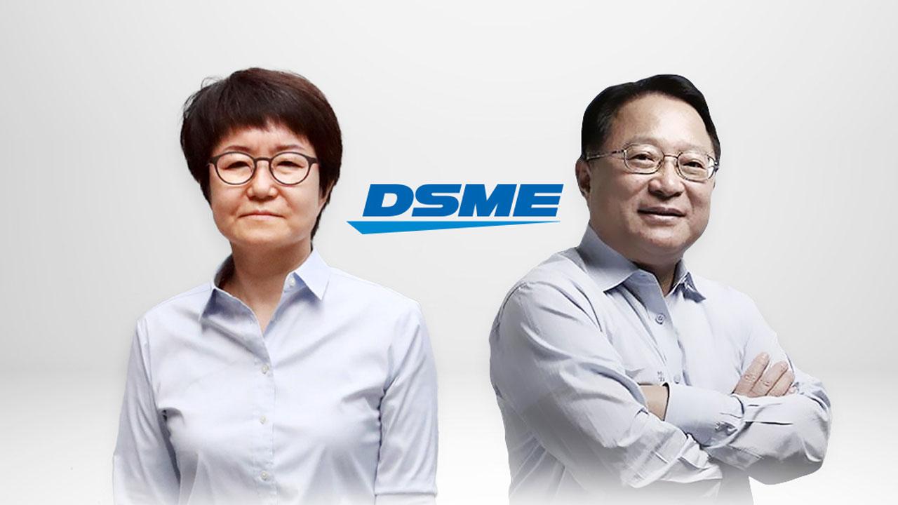 '호화 유럽여행 의혹' 박수환·송희영은 누구?
