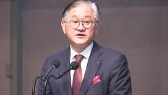 """서경배 회장, """"노벨상 수상자 키우겠다"""" 3천억 원 출연"""