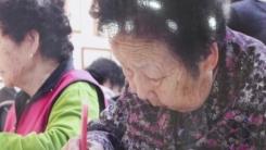[좋은뉴스] 평균 연령 80세...할머니 화가들의 도전