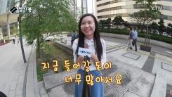 """[셀카봉뉴스] """"걱정이네 걱정"""" 추석 용돈 얼마?"""