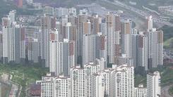 서울 아파트 4개 중 1개 동 내진설계 안 돼