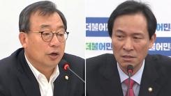 김재수 해임건의안 후폭풍...국감 파행 불가피