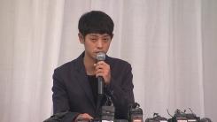 """'몰카 혐의' 정준영 """"합의하에 촬영…즉시 삭제"""""""