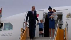 英 윌리엄 왕세손 가족, 캐나다 공식 방문